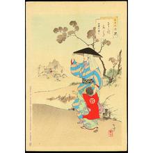 水野年方: A Stroll - そぞろあるき - Ohmi Gallery