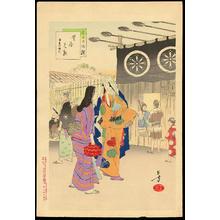 Mizuno Toshikata: Attending a Drama - Woman of the Shouou Era - 芝居見物 - Ohmi Gallery