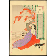 水野年方: Composing a Poem - 詠歌 - Ohmi Gallery