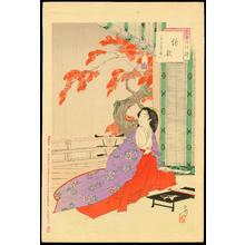 Mizuno Toshikata: Composing a Poem - 詠歌 - Ohmi Gallery