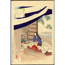 Mizuno Toshikata: Dancer of the Heian Era - 白拍子 - Ohmi Gallery