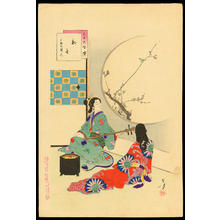 Mizuno Toshikata: First Warbling Heard in the New Year - 初音 - Ohmi Gallery