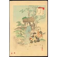 水野年方: Gourd Seller - ひさご女 - Ohmi Gallery