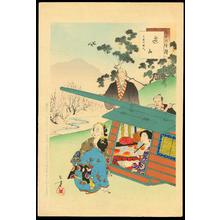 水野年方: Picnic - 遊山 - Ohmi Gallery