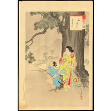 水野年方: Sheltering from Rain- Woman of the Tenwa Era - 雨やど里 天和頃婦人 - Ohmi Gallery