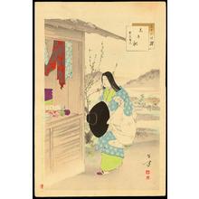 Mizuno Toshikata: Store Display Shelf - ���世棚 - Ohmi Gallery