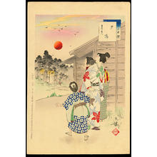 Mizuno Toshikata: Sunset - Lady in Keian era, 1648-1651 - 夕場 - Ohmi Gallery