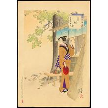 Mizuno Toshikata: Tea-House Waitress - 茶酌女 - Ohmi Gallery