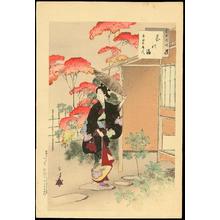 Mizuno Toshikata: Tea ceremony - 茶の湯 - Ohmi Gallery