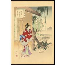 Mizuno Toshikata: Teahouse with Braided Hats - 編笠茶屋 - Ohmi Gallery