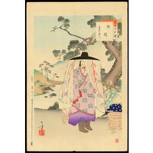 水野年方: The Journey - 旅路 - Ohmi Gallery