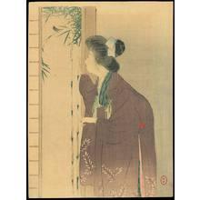Mizuno Toshikata: Bush Warbler (1) - Ohmi Gallery