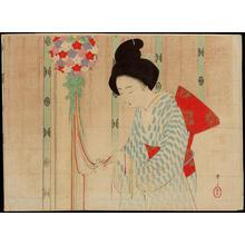 Mizuno Toshikata: Ornamental Scent Ball - 薬玉 - Ohmi Gallery