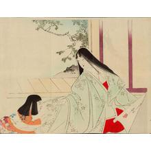 Mizuno Toshikata: Satsuki Mezaka - Ohmi Gallery