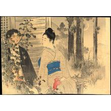 水野年方: Shinobi Oto - Ohmi Gallery