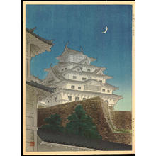 Masamoto, Mori: Evening at the Old Castle (Himeji Castle) - 古城の夜(姫路城) - Ohmi Gallery