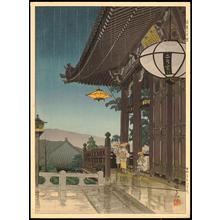 Masamoto, Mori: Nara Nigatsu-Do Temple - 奈良二月堂 - Ohmi Gallery