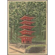 Masamoto, Mori: Yamato Muroji Five-Storey Pagoda - 大和室生寺五重塔 - Ohmi Gallery