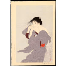 Kiyoshi Nakajima: Cloud Patterns - 風もよう - Ohmi Gallery