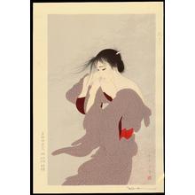 Kiyoshi Nakajima: Wind Patterns - 風もよう - Ohmi Gallery