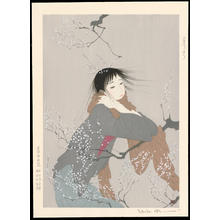 Kiyoshi Nakajima: Dream Patterns - 夢もよう - Ohmi Gallery