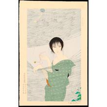 Kiyoshi Nakajima: Hirugao - ひるがお - Ohmi Gallery