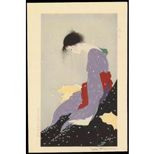 Kiyoshi Nakajima: Love Letter - 恋文 - Ohmi Gallery