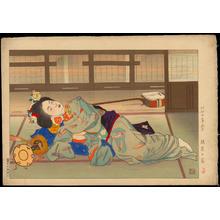 Nakazawa, Hiromitsu: Inn at Gion - 祇園の宿 - Ohmi Gallery