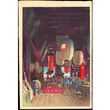 Narazaki Eisho: Interior of Asakusa Kannon Temple - 浅草観世音の内堂 - Ohmi Gallery