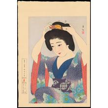 Natori Shunsen: Long Undergarment - 長襦袢 - Ohmi Gallery