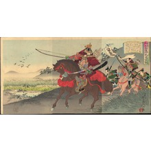 渡辺延一: Hachiman Taro Yoshiie- The Battle of Go-San-Nen - Ohmi Gallery