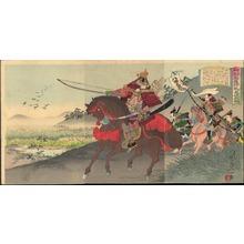 Watanabe Nobukazu: Hachiman Taro Yoshiie- The Battle of Go-San-Nen - Ohmi Gallery