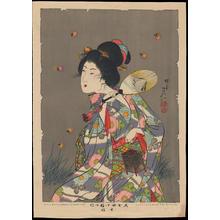 Watanabe Nobukazu: Love Of Fireflies - 蛍狩り - Ohmi Gallery