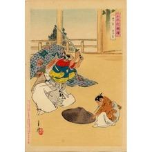 Ogata Gekko: Hide and Seek - Ohmi Gallery