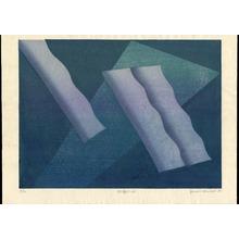 Ohnishi Yasuko: Light Domain 20 - 光の領分 20 - Ohmi Gallery