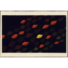 Ohnishi Yasuko: Light Domain 26 - 光の領分26 - Ohmi Gallery