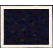 Ohnishi Yasuko: Light Domain 34 - 光の領分 34 - Ohmi Gallery