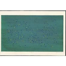 Ohnishi Yasuko: Light Domain 41 - 光の領分 41 - Ohmi Gallery