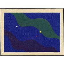 Ohnishi Yasuko: Rain Is Stopping - 雨がやんで。。。 - Ohmi Gallery