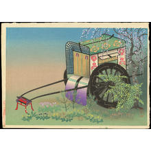Bakufu Ohno: Ancient Court Wagon for Ladies - Ohmi Gallery
