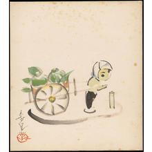 大野麦風: Vegetable Cart - 兵庫 - Ohmi Gallery