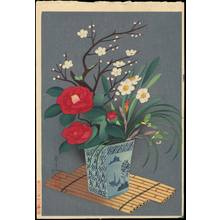 大野麦風: Flowers in Vase (Winter) - Ohmi Gallery