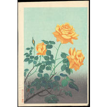 大野麦風: Yellow Rose - 黄色い薔薇 - Ohmi Gallery