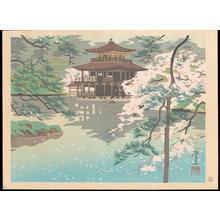 Okumura, Koichi: Golden Pavillion (Spring) - Ohmi Gallery