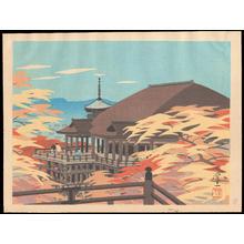 Okumura, Koichi: Kiyomizu Temple (Autumn) - Ohmi Gallery