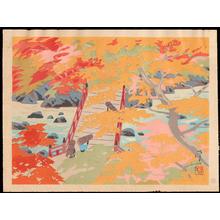Okumura, Koichi: Takao (Autumn) - Ohmi Gallery