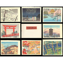 Okumura, Koichi: Eight Noted Places of Kyoto- Complete Eight-Print Set With Album - Ohmi Gallery