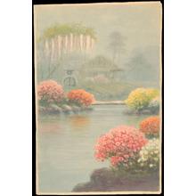 Seki, K: Japanese Garden - Ohmi Gallery