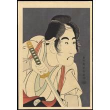 Toshusai Sharaku: Bando Mitsugoro II as Ishii Genzo (1) - Ohmi Gallery