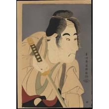 Toshusai Sharaku: Bando Mitsugoro II as Ishii Genzo - Ohmi Gallery